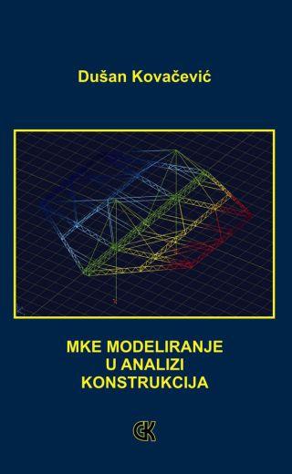 MKE modeliranje u analizi konstrukcija