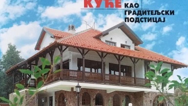 Dom s dušom – stare srpske kuće kao graditeljski podsticaj