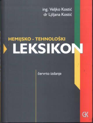 Hemijsko-tehnološki leksikon