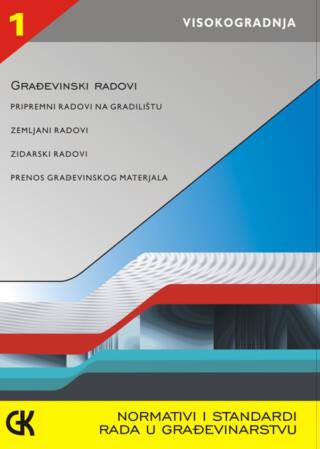 Normativi i standardi rada u građevinarstvu Visokogradnja I, 12. izm. i dop. izd.