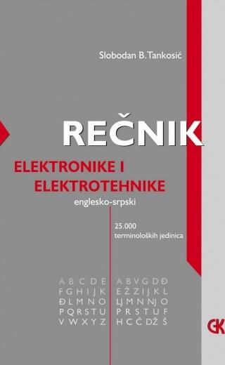 Rečnik elektronike i elektrotehnike, englesko/srpski