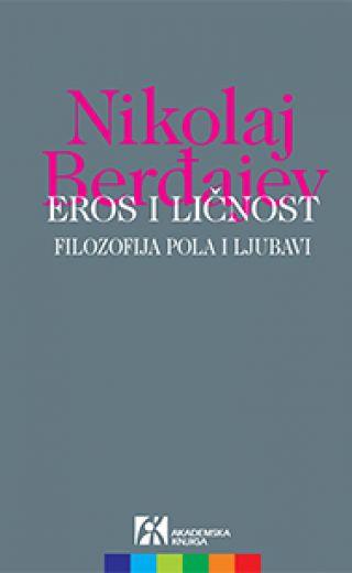 Eros i ličnost – Filozofija pola i ljubavi