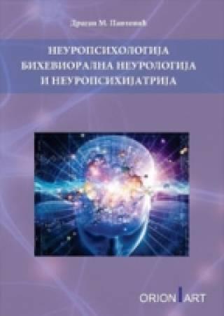 Neuropsihologija – bihevioralna neurologija i neuropsihijatrija