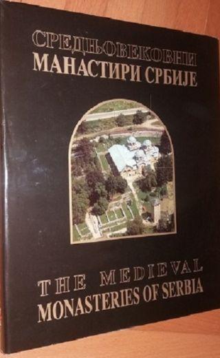 Srednjevekovni manastiri Srbije