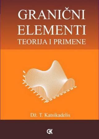 Granični elementi – teorija i primene