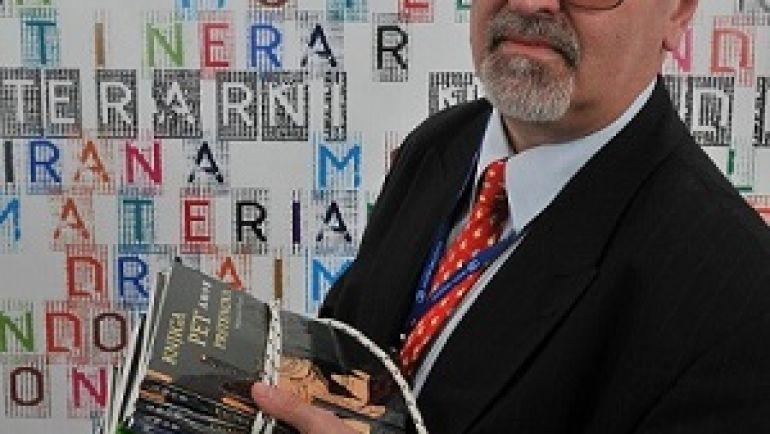 Knjige i književni događaji koji su obeležili 2017. – Dragan Marković