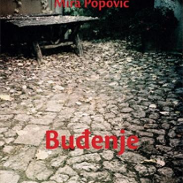 """Mira Popović dobitnica nagrade """"Žensko pero"""" za 2017. godinu"""