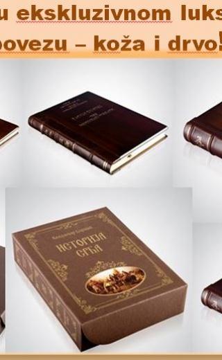 Knjige u ekskluzivnom luksuznom povezu
